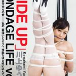 【SM緊縛動画】「TIDE UP」 BONDAGE LIFE vol.1 川上ゆう