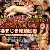 【SM辱め動画】完全保存版総集編 凄まじき絶頂回廊 The Baby Entertainment GOLD BEST